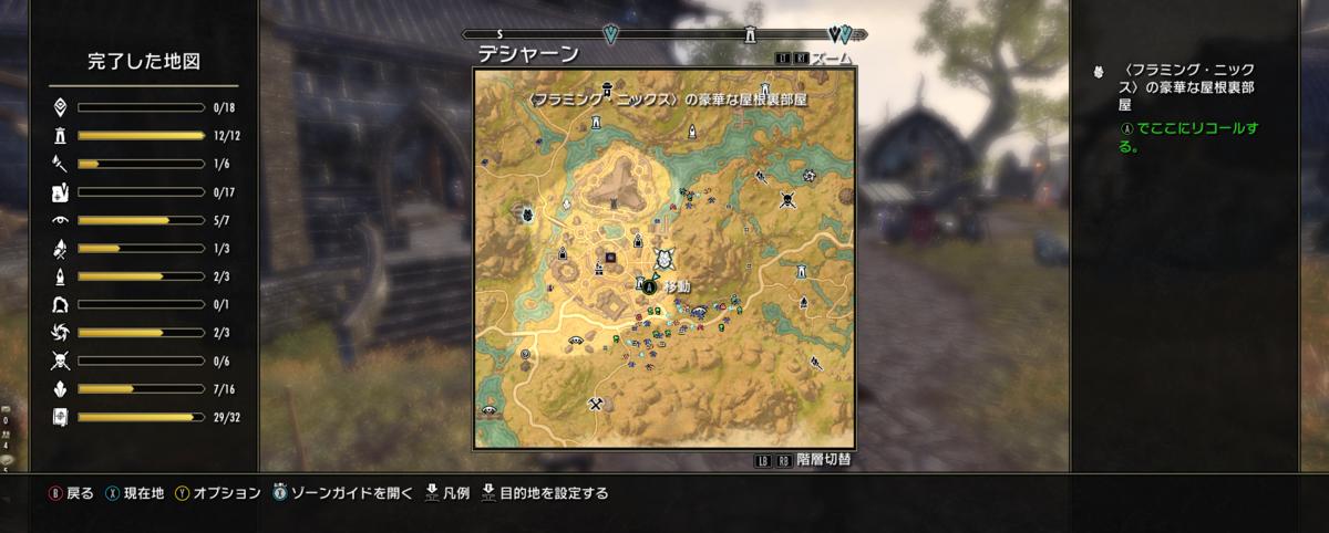 f:id:naruse_hitomi:20210224235145p:plain