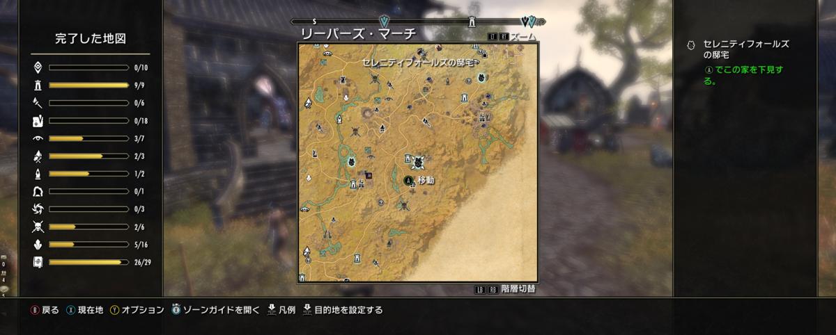 f:id:naruse_hitomi:20210224235239p:plain