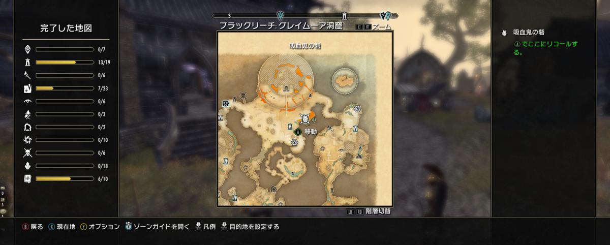 f:id:naruse_hitomi:20210224235631p:plain