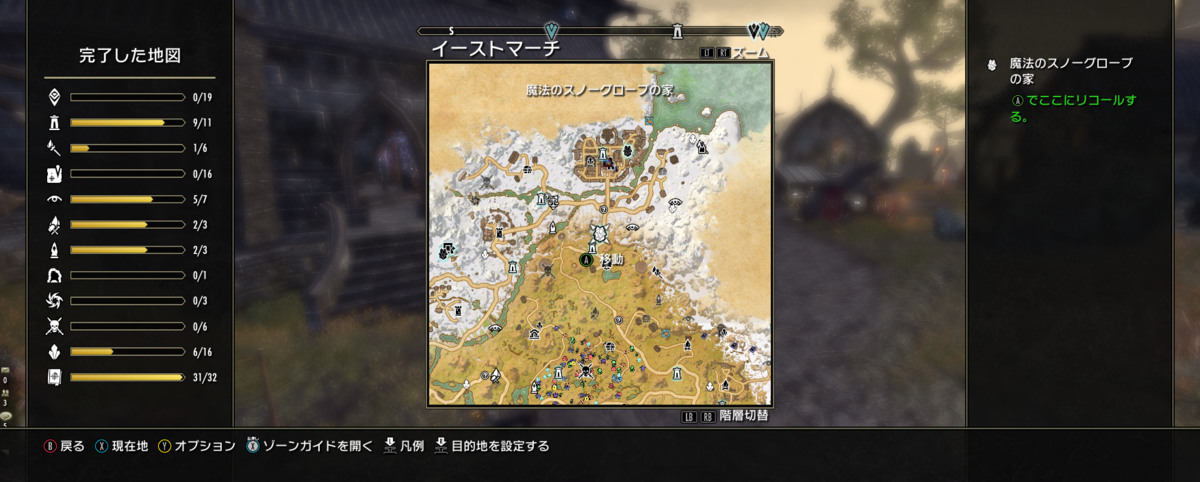f:id:naruse_hitomi:20210224235703p:plain