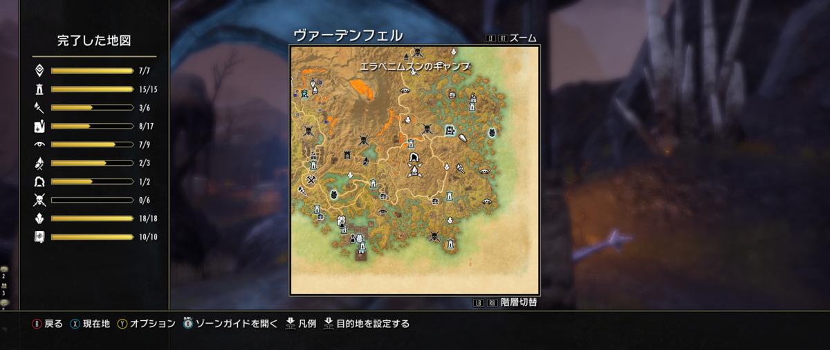 f:id:naruse_hitomi:20210227010758p:plain