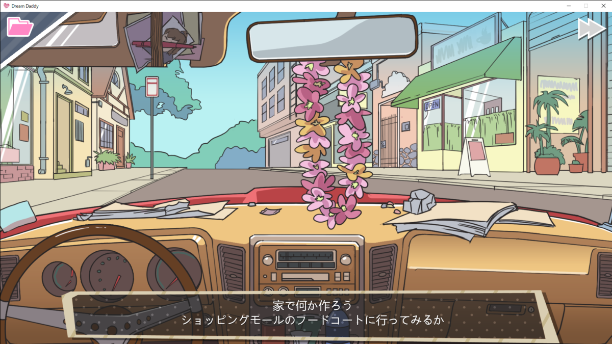 f:id:naruse_hitomi:20210926162317p:plain