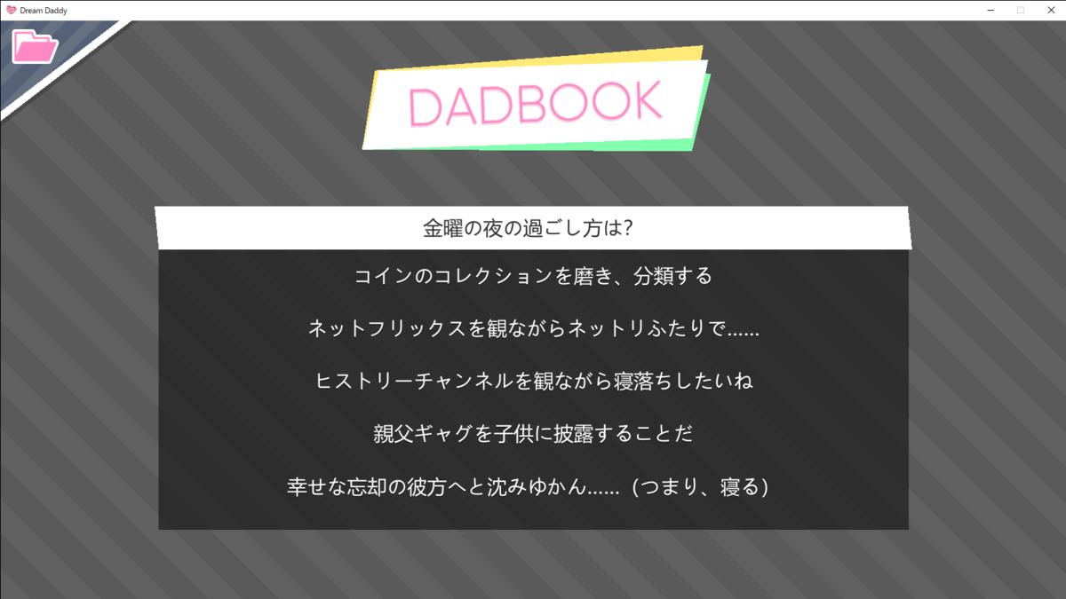 f:id:naruse_hitomi:20210926211321p:plain