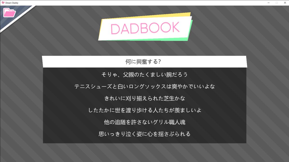 f:id:naruse_hitomi:20210926211348p:plain