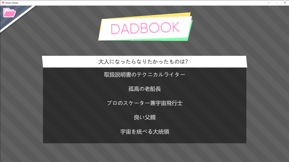 f:id:naruse_hitomi:20210926211358p:plain