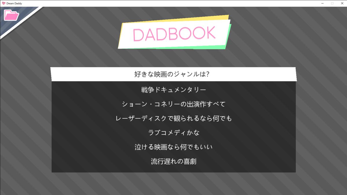 f:id:naruse_hitomi:20210926211414p:plain