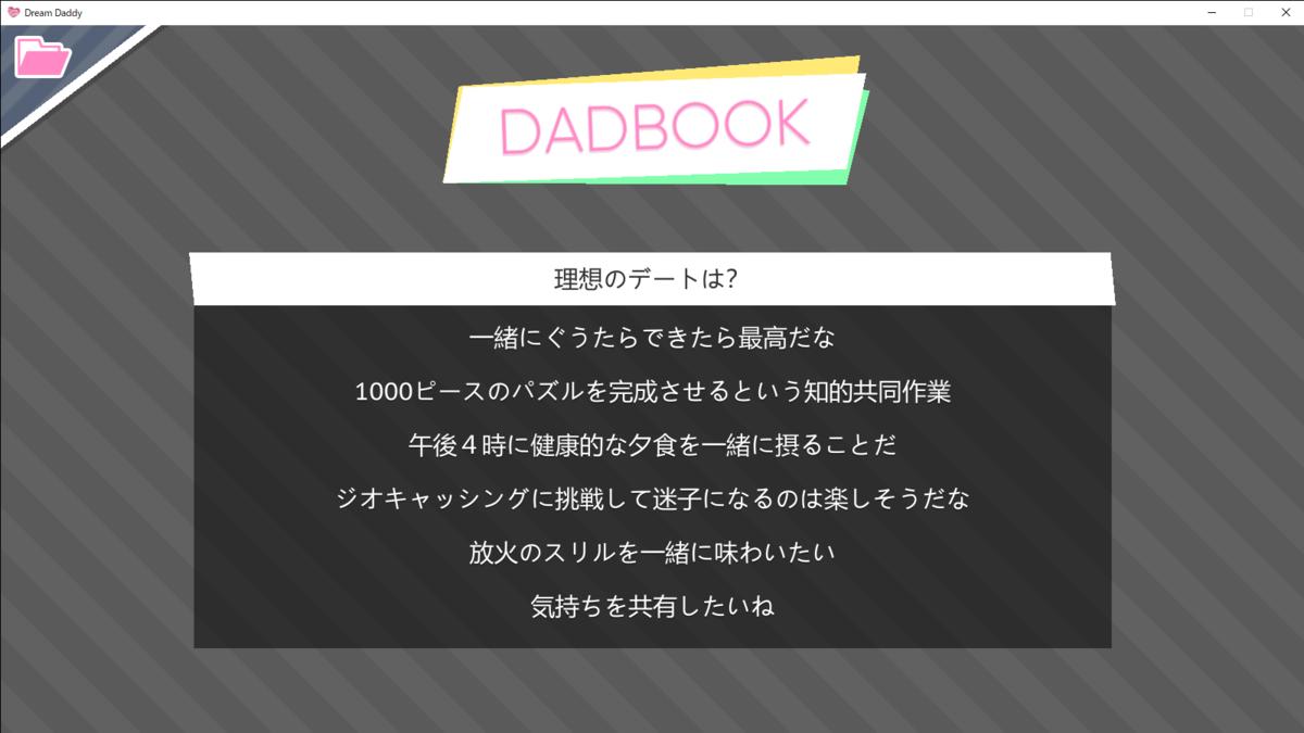 f:id:naruse_hitomi:20210926211432p:plain