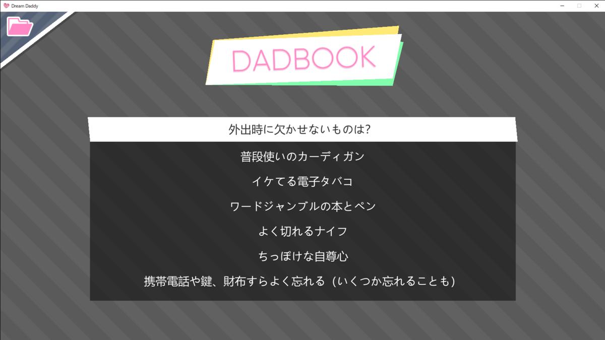 f:id:naruse_hitomi:20210926211447p:plain