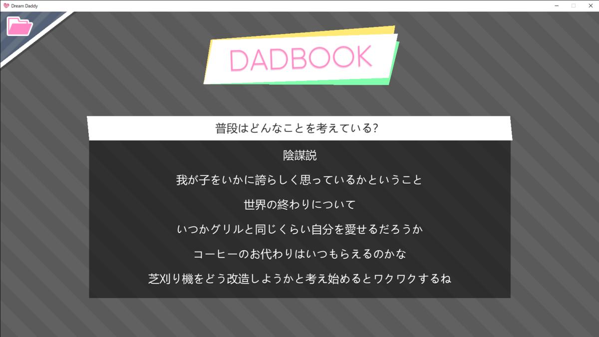 f:id:naruse_hitomi:20210926211500p:plain