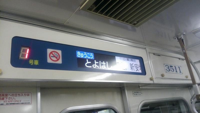 20151215141803