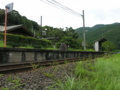 [駅]JR予土線 西ヶ方駅