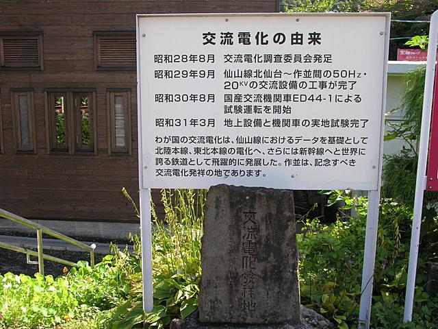 https://cdn-ak.f.st-hatena.com/images/fotolife/n/narusem/20101010/20101010130305_original.jpg