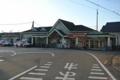 [駅]JR牟岐線 南小松島駅