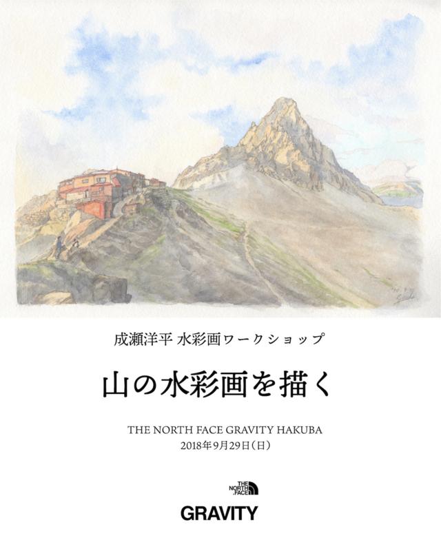 f:id:naruseyohei:20180821072806j:image