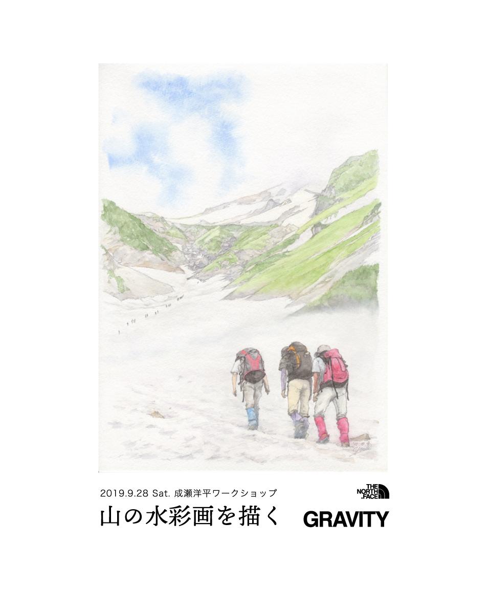 f:id:naruseyohei:20190908173511j:plain