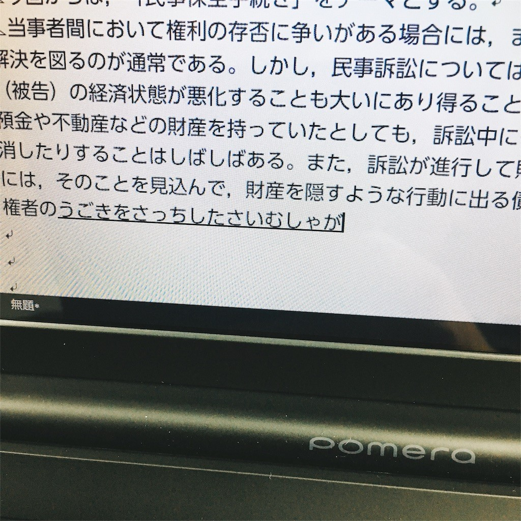 f:id:narushisu:20170110152643j:image