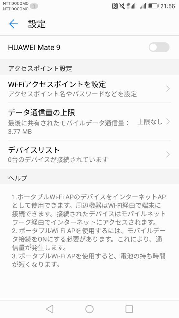 f:id:narushisu:20170121221502p:plain