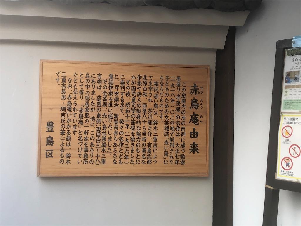 f:id:narutabi:20191119180417j:image