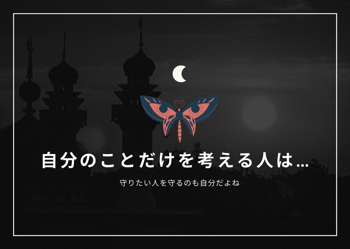 f:id:narutabi:20200430021246j:plain