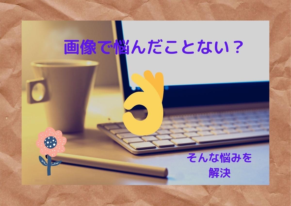 f:id:narutabi:20200502191447j:plain
