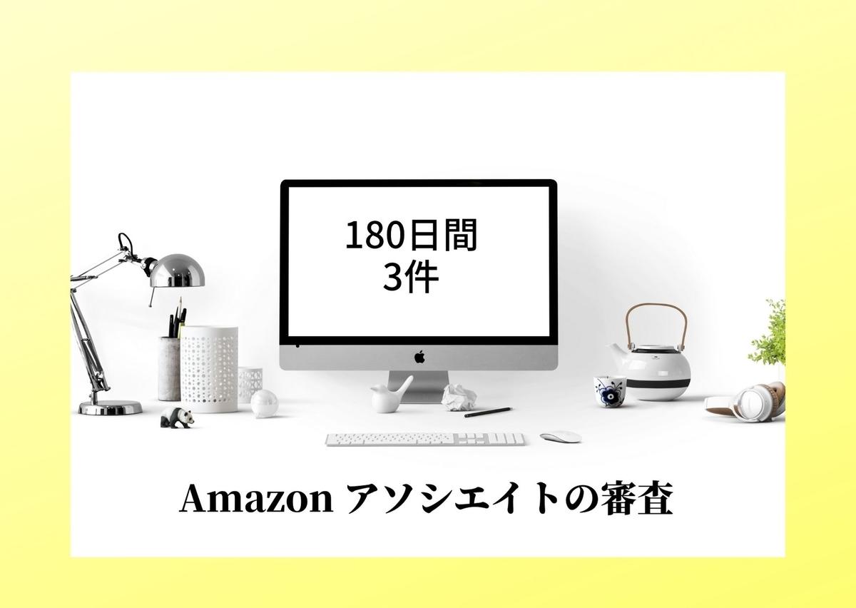 f:id:narutabi:20200720231302j:plain