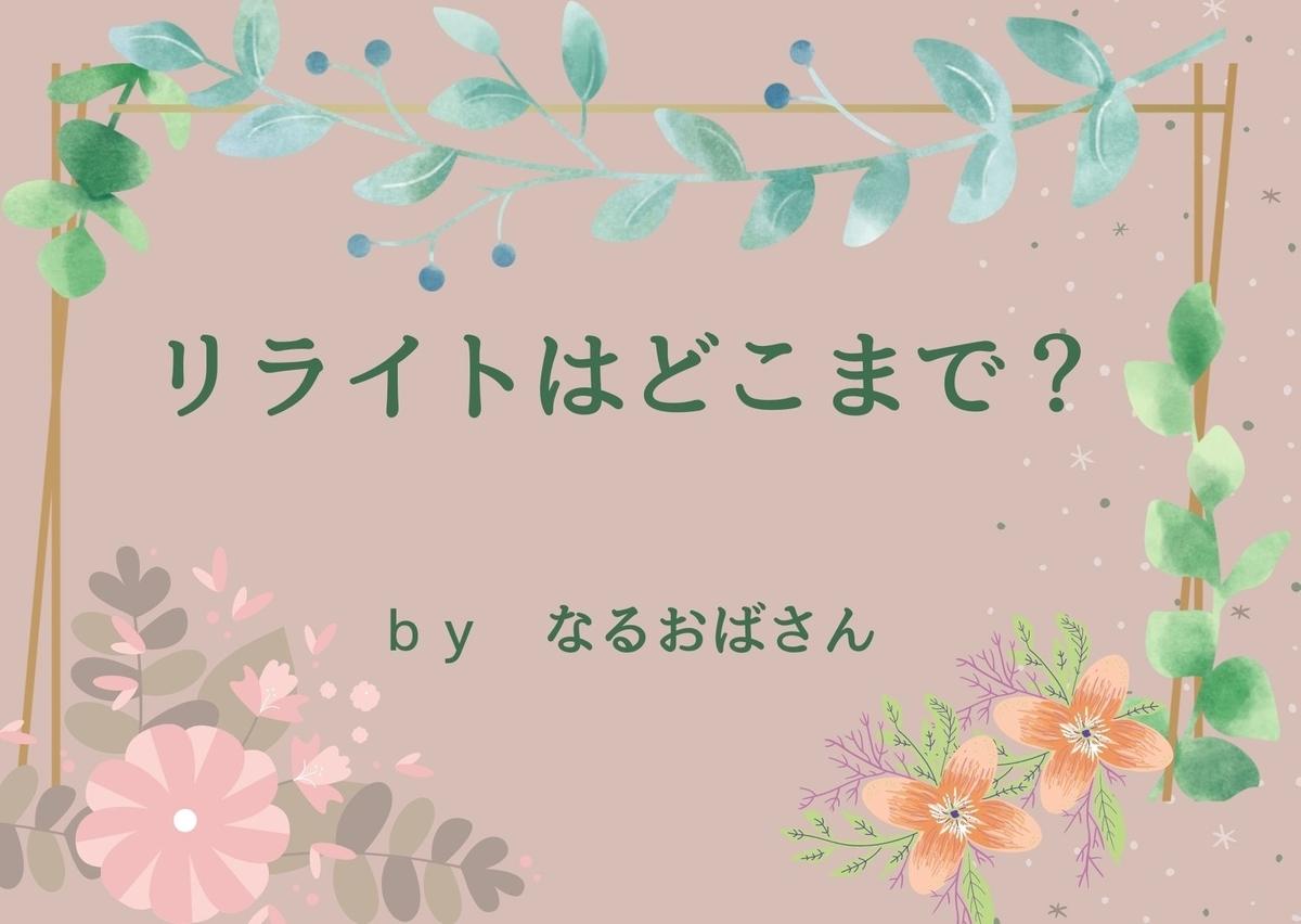 f:id:narutabi:20210121205725j:plain