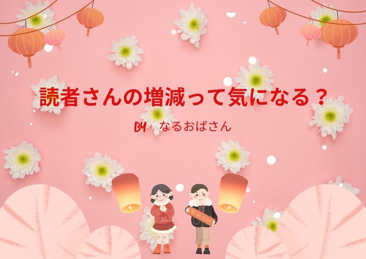 f:id:narutabi:20210417125546j:plain