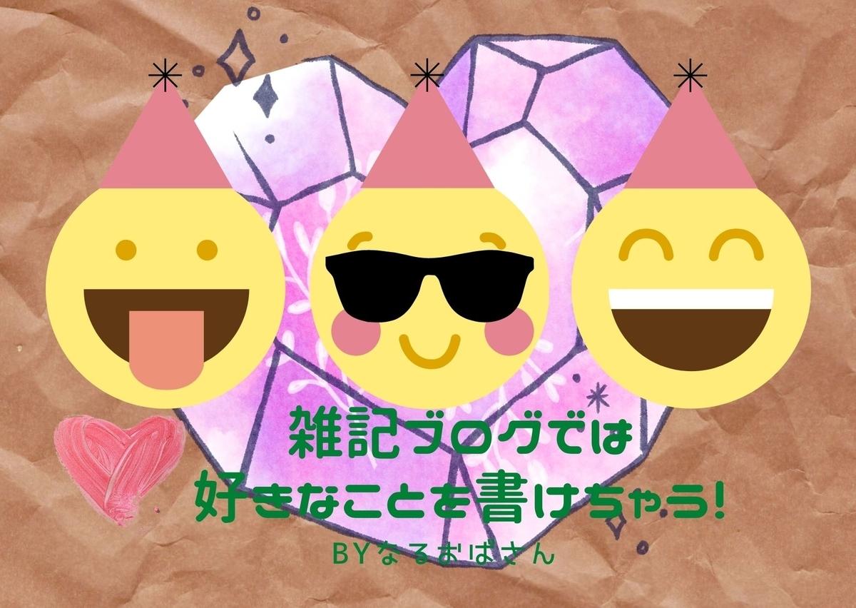 f:id:narutabi:20210530191124j:plain