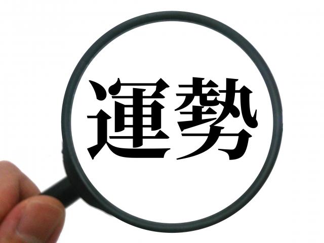 f:id:narutabi:20210730205716j:plain