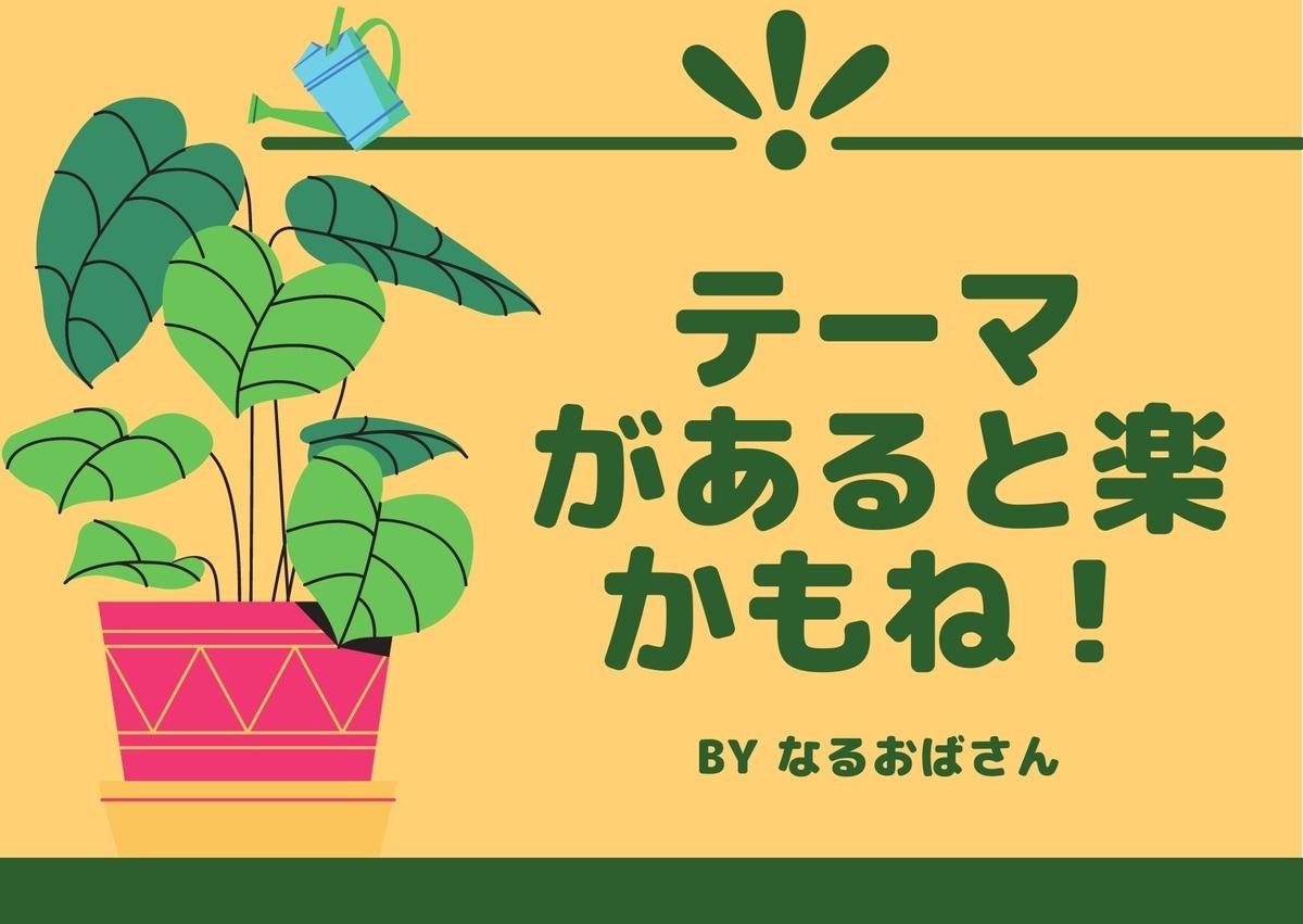 f:id:narutabi:20210925114537j:plain
