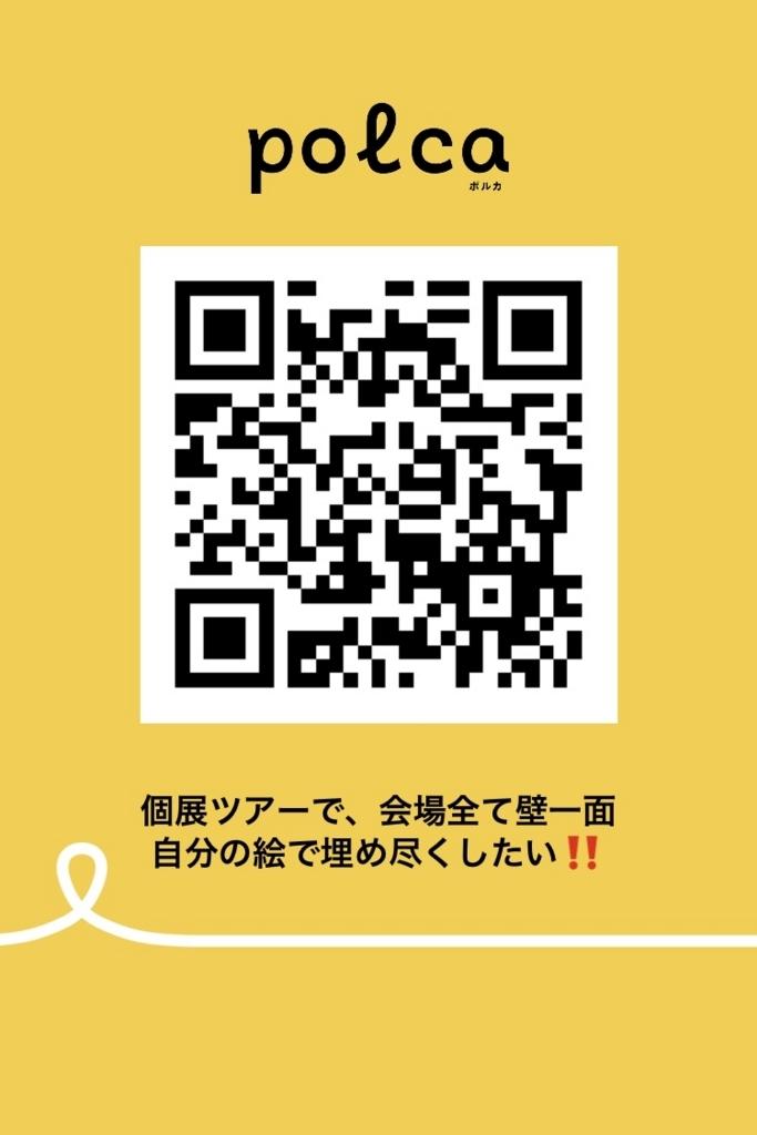 f:id:naruto19:20180316123434j:plain