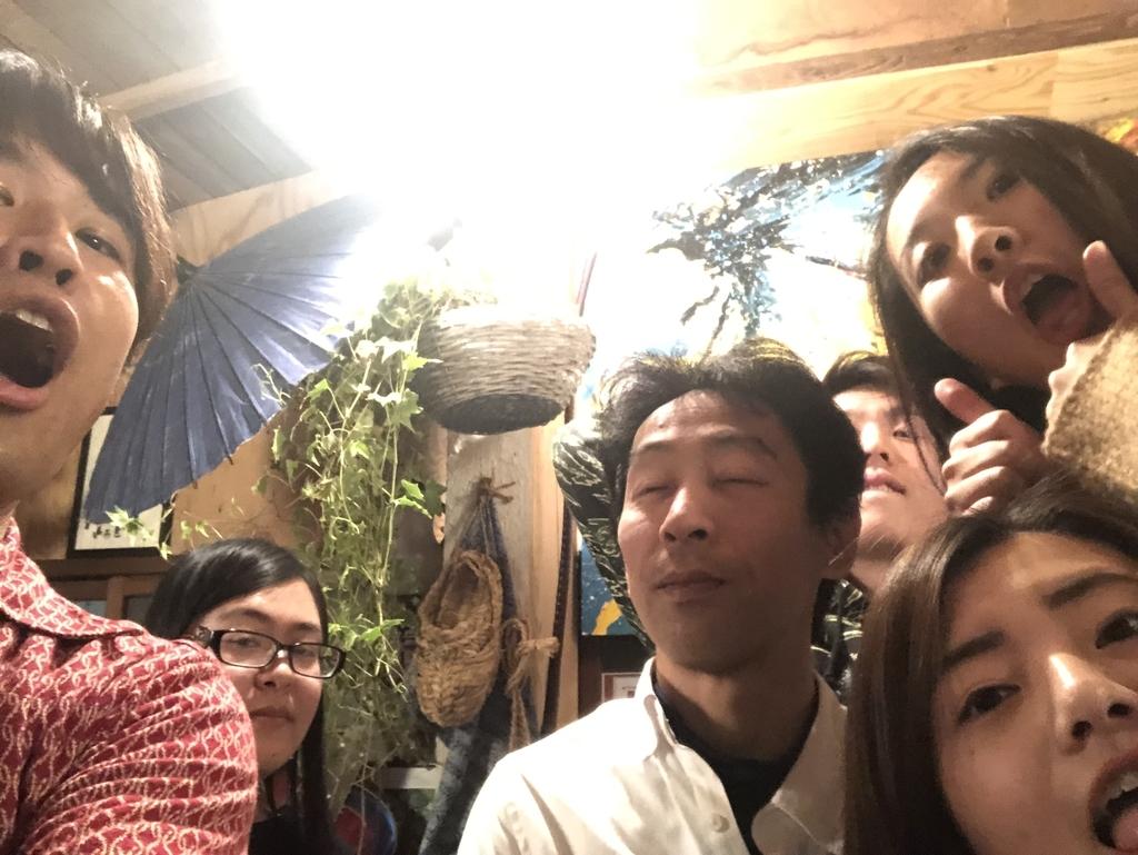 f:id:naruto19:20190201232744j:plain