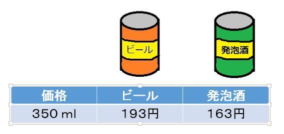f:id:narutoku:20151023000240j:plain