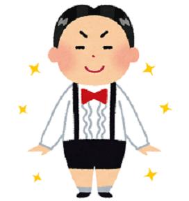 f:id:narutoku:20170527212903p:plain