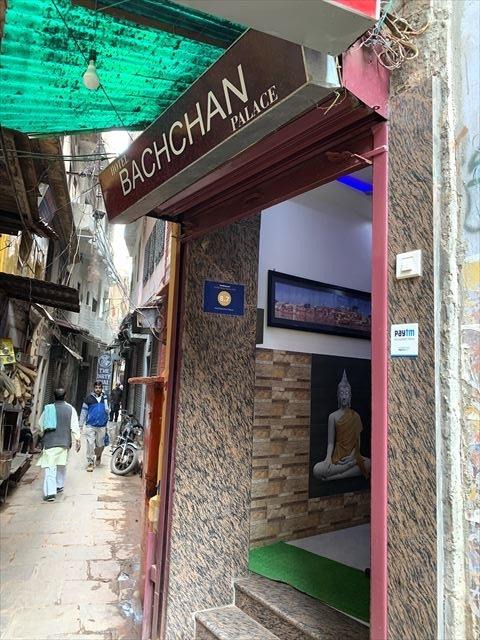 Varanasi hotel Bachchan Palace