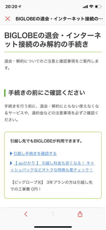 IMG_4248
