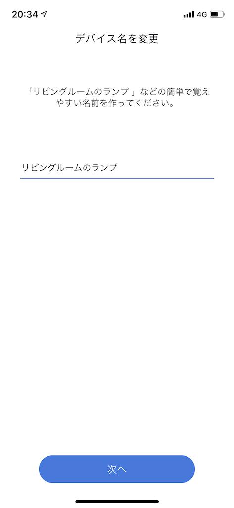 f:id:naruzawan:20200121204943p:image