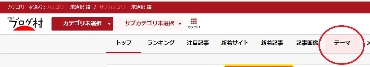 f:id:naruzawan:20210126063649p:plain