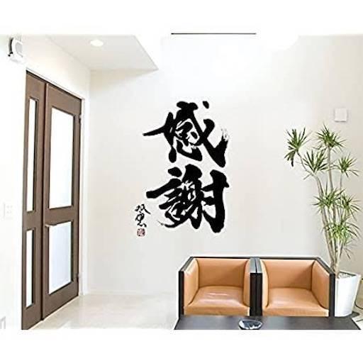 f:id:naruzawan:20210630054637j:image