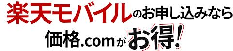 f:id:nase-naru:20180113153309p:image