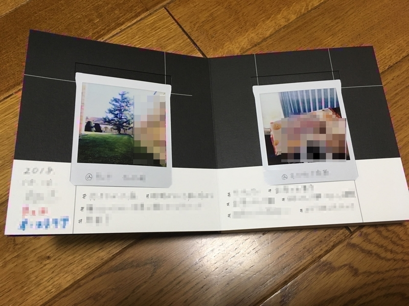 f:id:nase-naru:20181201203625j:image