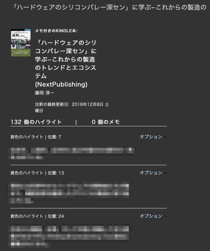 f:id:nase-naru:20181215162642p:image