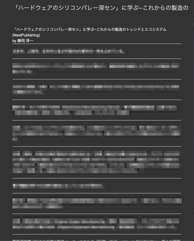 f:id:nase-naru:20181215162710p:image