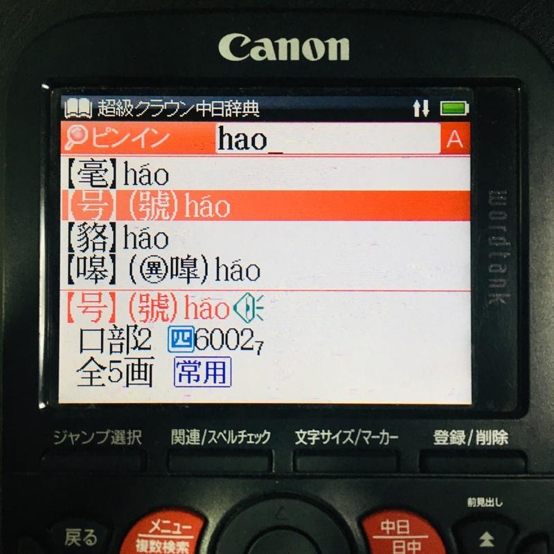 f:id:nase-naru:20190129223626j:plain