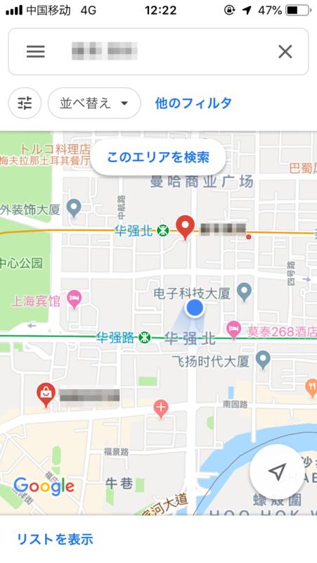 f:id:nase-naru:20190306210445p:image