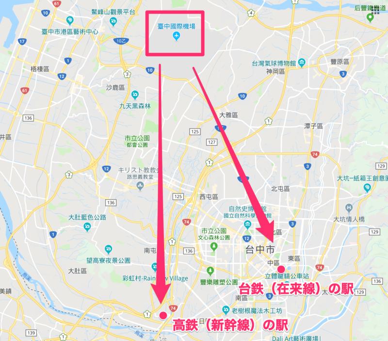 f:id:nase-naru:20190325231517p:image