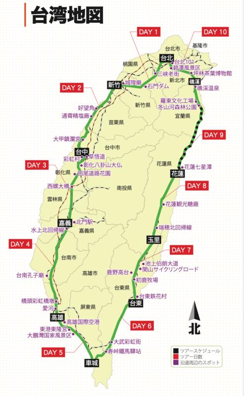 f:id:nase-naru:20200105215621p:image