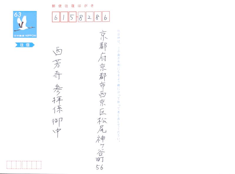 f:id:nase-naru:20200716202547p:image