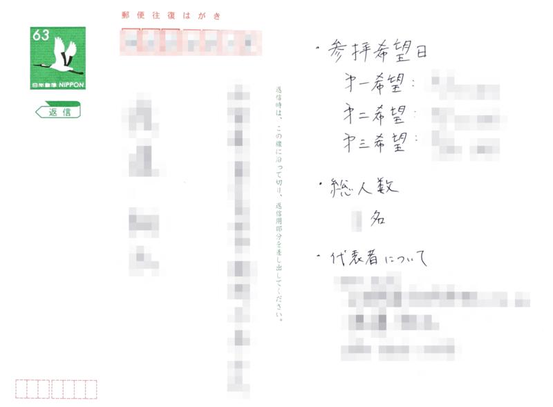 f:id:nase-naru:20200716202602p:image