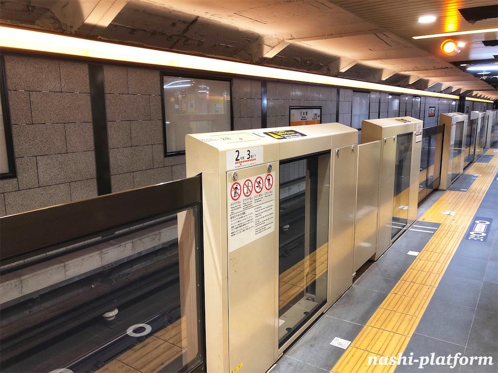f:id:nashi-platform:20200606115413j:image